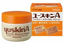 Yuskin A Family medical cream Glycyrrhetinic Acid V.E for hand body 120g