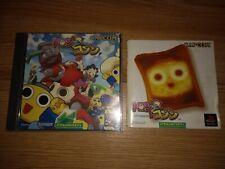 Tron ni Kobun - Playstation PS1 PSX JP Japan Import Tron Bonne Rockman Dash Man