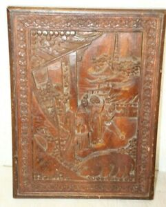 vintage china house wood carved table top or tray 15'' x 20''