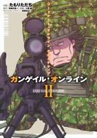 JAPAN NEW LOT Sword Art Online Alternative: Gun Gale Online 1+2 manga