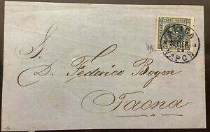 O) 1859 PERU, CANCELLED BY SUPERB STRIKE OF ARICA VAPOR IN BLACK, COAT OF ARMS S