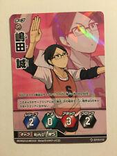 Vobaka! Haikyuu! Card Game HV-11-045 Rare