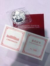 2016 ANA Show China Panda Anaheim Commemorative 1oz Silver 2,000 Minted IN HAND!