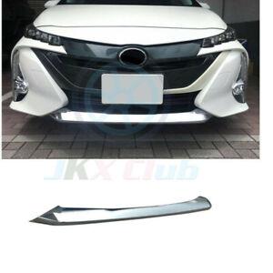 Alloy Front Bumper Lip Strip Frame Trim For Toyota Prius Prime / PHV 2017-2021