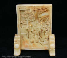 "8"" Chinese Natural Old White Jade Jadetie Carved 3 God Fu Lu Shou Folding Screen"