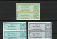 burma mint never hinged court fee revenue stamps ref r12377