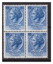 ITALIA 1953 - SIRACUSANA RUOTA  Lire  60  QUARTINA NUOVA  **