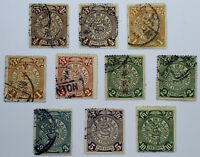 SCARCE CHINA STAMP LOT COLLECTION COILING DRAGON INCLUDES RED & BLACK OVERPRINTS