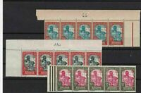 french colonies  mint never hinged stamps blocks ref r12015