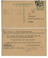 1943 Shanghai China Postcard Cover Jewish Ghetto Local Frolich Read and Write