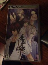Sokukoku no Kusabi: Hiiro no Kakera 3