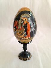 Russian Orthodox Holy Family Manger Hand Painted Lacquer Icon Egg Signed Wood