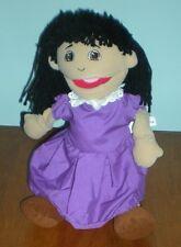 """Little Brown Girl Hand Puppet by Kaplan – 15"""" Tall"""