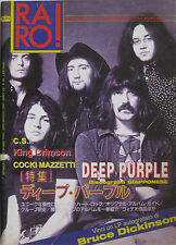RARO 54 1995 Deep Purple King Crimson Cocki Mazzetti Mina CSI