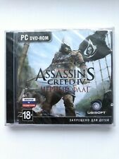 Assassin's Creed IV Black Flag PC Jawel Case Russian Cover Brand New Sealed