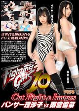 FEMALE WRESTLING 1 HOUR Women Ladies Lingerie DVD Japanese SWIMSUITS! Boots i110