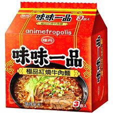Taiwan VEDAN Best Beef Flavor Instant Noodle & Ramen 181g*3pcs  味味一品 味丹 極品紅燒 牛肉麵