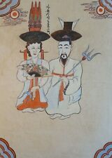 Very Fine Korean MinHwa Folk Hand Painting Couple in Traditional Attire