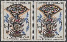 """FRANCE TIMBRE N° 1493 """" TAPISSERIE LURCAT VARIETE COULEUR """" NEUFS xx TTB K120"""