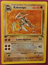 Carte Pokémon - Kabutops 60PV EDITION 1 FOSSILE 24/62