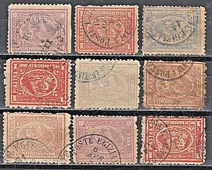 EGYPT, 1874, 3RD Issued Government at Boulac Issue: 9x Stamps Fine Used