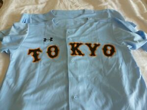 NEW UNDER ARMOUR Japan TOKYO YOMIURI GIANTS Baseball Jersey SKY BLUE, MEDIUM