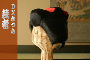 Japanese Geisha Wig made of natural latex for cosplay Halloween Party