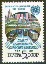 6124 - Russia 1990 - Traffic Safety - Mnh(*) Set