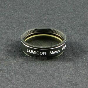 "Lumicon Minus Violet Filter - 1.25"" # LF3120"