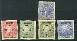 India Cochin KGVI 1949 surcharged Officials SG.O100, 103/5 MH
