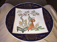 1870's ORIENTAL RAISED ENAMEL WONDERFUL DESIGN CHARGER 13 1/8""
