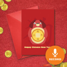120s Chinese New Year Musical Greeting Card Lunar Year Of The Dog 2018 00021
