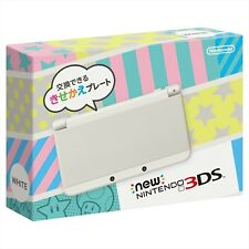 Nintendo 3DS White System Model Console kisekae Japan Import F/S NEW