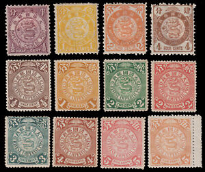 China imperial Coiling Dragon stamps group of 12 unused.