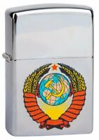 *NEW* Zippo Lighter: Coat of arms of the Soviet Union, USSR