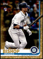 Braden Bishop 2019 Topps Update 5x7 Gold #US125 RC /10 Mariners