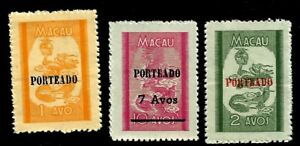 1951 Macao Portugal Territory in China Chinese Dragon Overprinted Mint Stamps