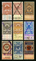 Russia Stamps Lot of 9 All Different Revenues