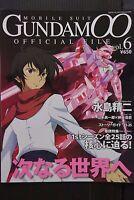 """JAPAN manga Mobile Suit Gundam 00 /""""Aoi Kizuna/"""""""