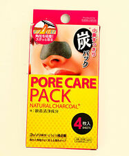 Daiso Japan Blackheads & Whiteheads Nose Pore Care Pack Charcoal Peel Off