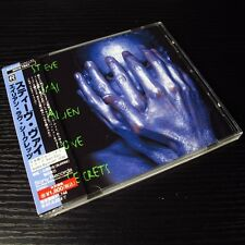 Steve Vai - Alien Love Secrets JAPAN CD+Bonus Track+Guitar Pick W/OBI Mint #11-4