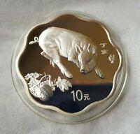 2007 China Lunar BOAR Flower /  Scallop 10 Yuan 1 Oz Silver Proof Coin