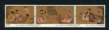 China 2016 MNH Paintings of Gaoyi Tu 3v Strip Art Stamps