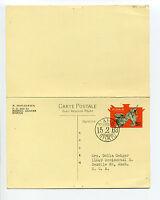 Ryukyu Islands Scott #UY14 International Paid Reply Postally Used (RY UY14-2)