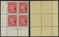 Scott O19, 4c KGVI Postes-Postage Issue G overprint, Lower Left Plate #8, VF-NH