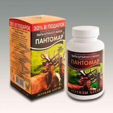 Deer antler PURE 100% velvet capsules, 180x200mg nutritional supplements Russia.