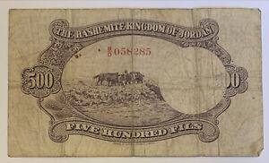 1949 500 Fils The Hashemite Kingdom Of Jordan RARE Banknote