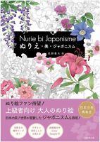 NEW Adult Coloring Book Nurie bi Japonisme by Yoshio Jogan Coloriage F/S JAPAN