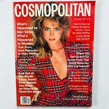 Vintage Cosmopolitan Magazine December 1981 - Kelly LeBrock - Francesco Scavullo