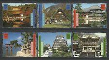UNITED NATIONS 2001 JAPAN HERITAGE SET MINT